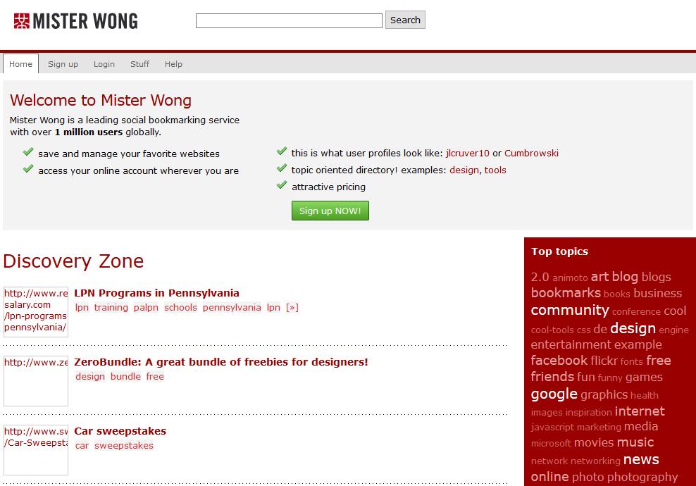 mr-wong-2012